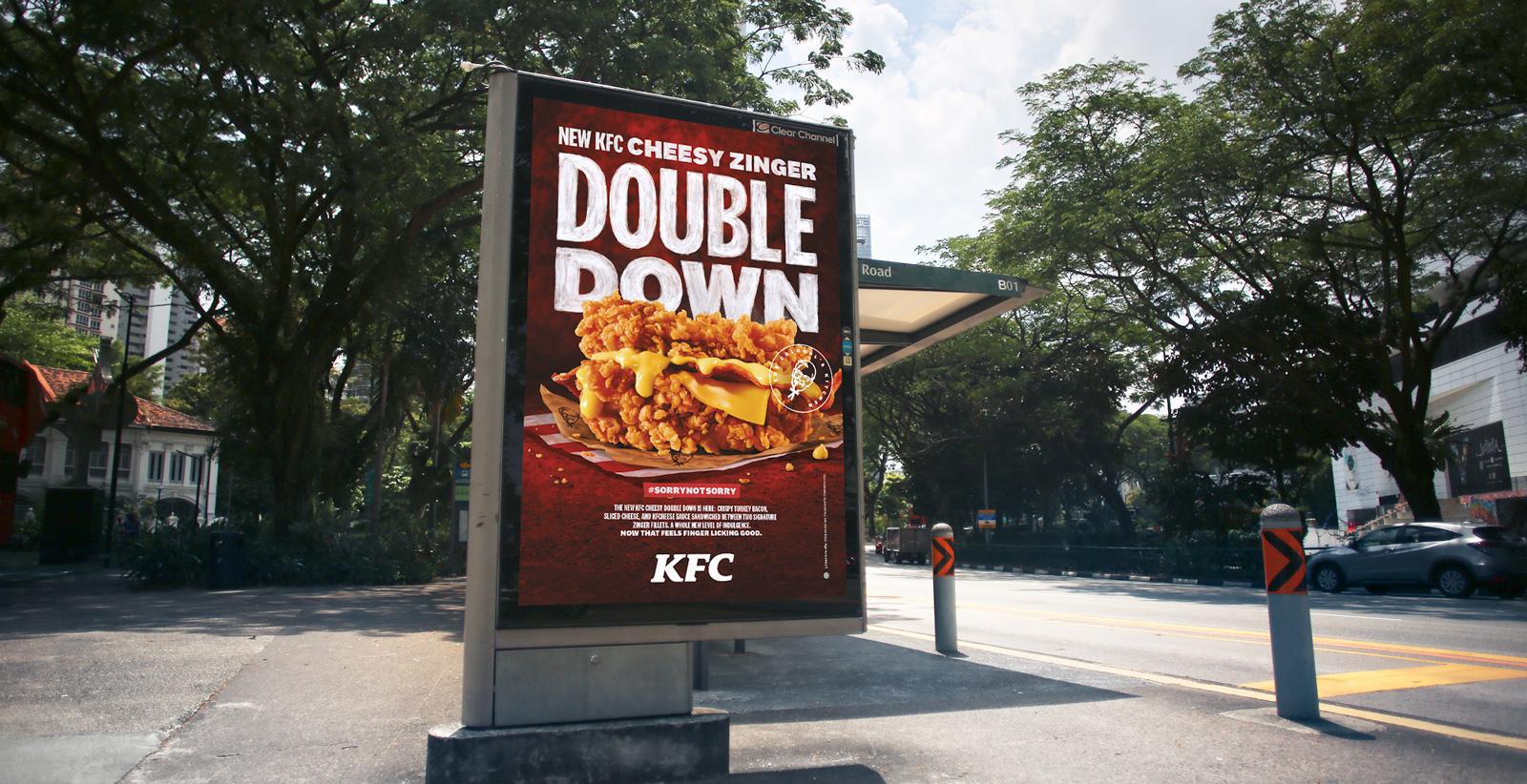 KFC_OUTDOOR